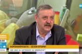 Проф. Кантарджиев: През ноември се очаква увеличаване на броя заразени