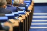 НС бутна ветото на Радев за кариерните бонуси във ВСС