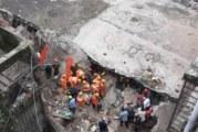 Срутила се сграда погреба 10 души /СНИМКИ/