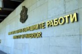 Михаил Златанов е назначен за заместник-министър на вътрешните работи