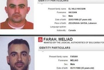 Доживотен затвор без замяна за атентаторите от Сарафово