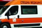 Транспортираха шестима ранени в болница след катастрофата със смърт в Айтос