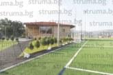 Провал на амбициозен бизнес проект в Благоевград! Бившият общински съветник Д. Байкушев продава за 1 млн. евро спортния си комплекс във Втора промишлена зона, пандемията остави частните играща празни