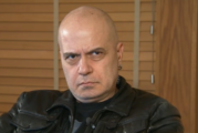 Нинджи обраха софийския мезонет на Слави Трифонов