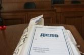 Неявяването на управителката Е. Гопева в съда спъна делото за несъстоятелност на фирмата на италианеца Мароки, стопанисваща цеха за обувки в Дупница