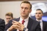 Изписаха от болница Алексей Навални