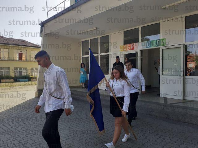 Спортистите в Кюстендил тръгнаха на училище