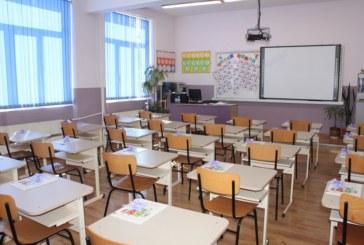 4028 учениците в община Сандански през новата учебна година, 305 първокласниците