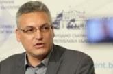 СНЕМАНЕ НА ДОВЕРИЕТО!  Социалистите от Кюстендил с гневна декларация искат Валери Жаблянов да си тръгне от парламентарната банка, обявиха го за нежелан в областта