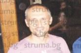 Ковид-19 плъзна и сред футболно-съдийската колегия в Благоевград, секретарят на областната централа в Благоевград Ат. Петкашев в болница с пневмония