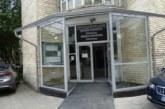 Благоевградските прокурори започват проверки за Ковид-19, включително и на контролните органи