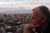 Богомолка окупира щората на ЮЗУ доцента д-р Ил. Недин цяла седмица, той отказа да се поддаде на суеверия и й предостави прозореца си