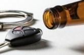 Досъдебни произвоства срещу пияни шофьора започна РУ – Дупница