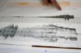 Земетресение край Благоевград