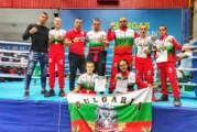 "Дупнишките ""патриоти"" се позлатиха в Бургас"