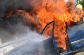 Фолксваген горя в Кюстендил, спасиха паркираните наблизо автомобили