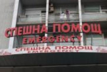 Последна информация за състоянието на ранените в зловещата катастрофа край Лесово