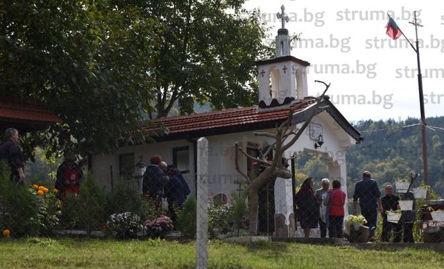 Горната махала на Брежани събра миряни от съседните села на курбан