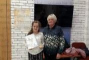 Четвъртокласничка от Симитли с награда от национален конкурс
