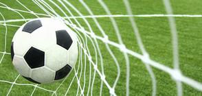 РЕШАВАЩ МАЧ: България излиза срещу Унгария на стадион