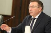 Изслушват здравния министър на парламентарен контрол