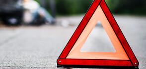 39-г. жена загина в жестока катастрофа на подбалканския път София-Бургас