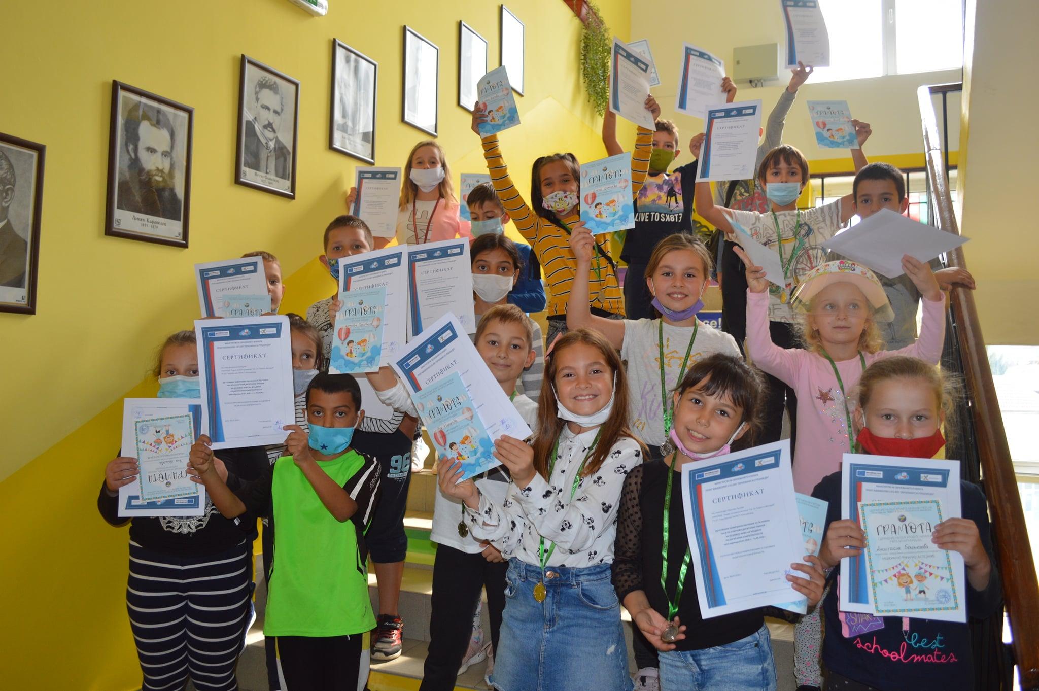 Ученици на гоцеделчевското Първо ОУ шампиони - завоюваха над 170 отличия от състезания