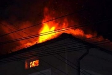 Огнен ужас! Къща пламна в Дупница
