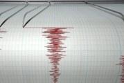 Земетресение край Сандански