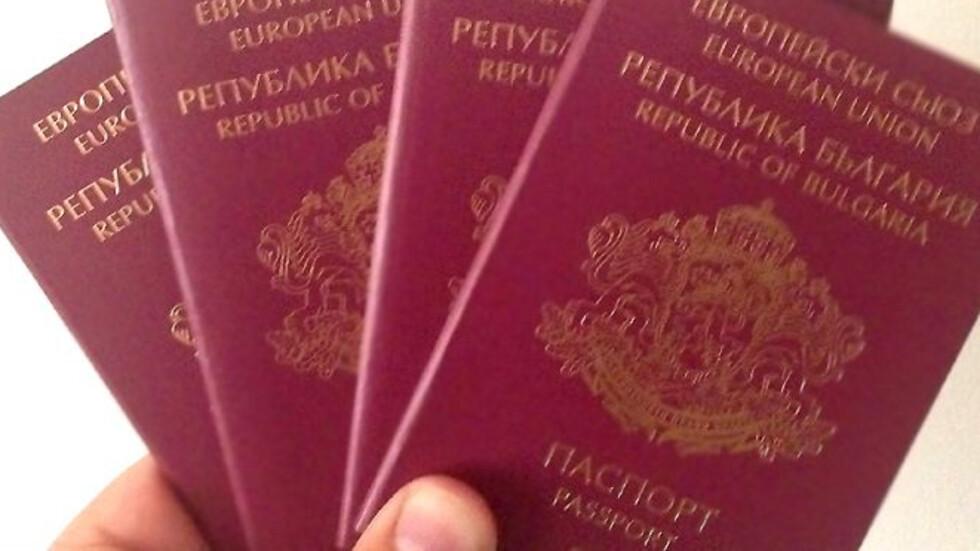 Влизането във Великобритания от ЕС - с паспорт от октомври 2021 г.