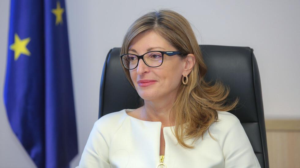 България ще отзове посланика си в Беларус за консултации