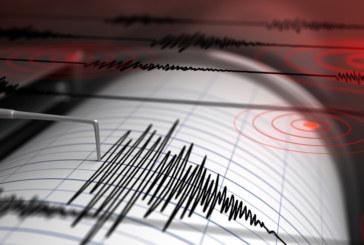 Силно земетресение удари Гърция