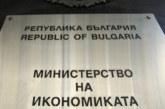 Затвориха сградите на Министерството на икономиката заради COVID-19