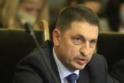 Наказаха двама ръководни служители на ГДБОП за операцията на грешен адрес