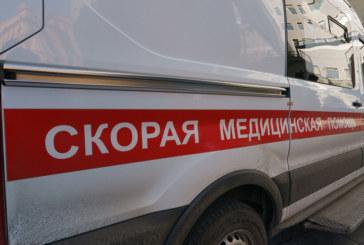 Пожар в руска болница за пациенти с COVID-19