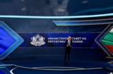 Дончев представи Националния план за възстановяване на България – ето какъв е