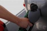 Вижте къде е България в световната класация по цени на горивата