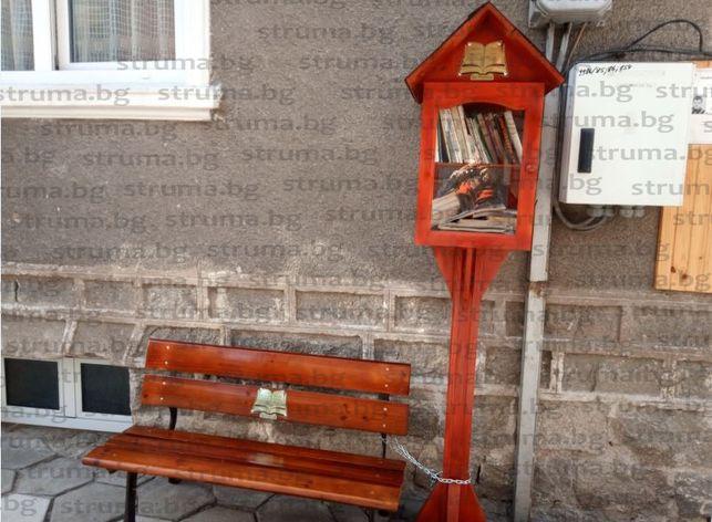 ДОБРИЯТ ПРИМЕР! Младо якорудско семейство облагороди тротоара пред дома си с пейка и малка библиотечка
