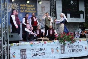 """Банско празнува 108 години свобода с концерт """"Тук сърцето ми е цяло"""""""