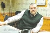 Директорът на Гимназията по селско стопанство в Гоце Делчев А. Живков с Covid-19, почувствал се зле на обучение в Банско