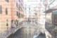 Пожарникар се натъкна на бяло фламинго по коларски път край бобовдолско село