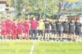 Ученици от Дъбница и Гърмен премериха сили във футболен двубой
