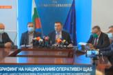 Здравният министър Костадин Ангелов: Област Благоевград първенец по новозаразени с коронавирус