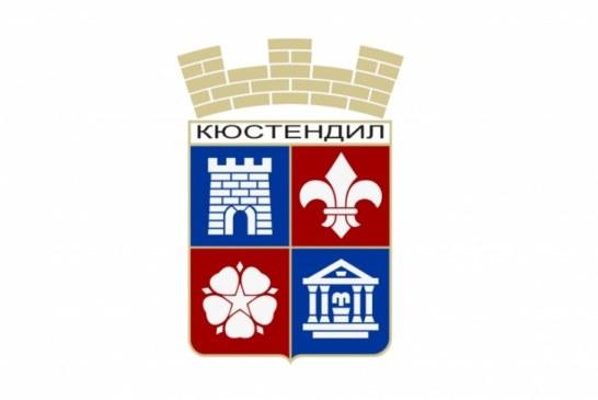 "Община Кюстендил продава бившата култова дискотека ""Нерон"", ще търси инвеститор с пряко договаряне"
