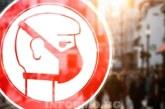 Първоначални резултати от проверките за спазване на противоепидемичните мерки в Благоевград