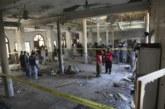 Взривиха класна стая по време на час, 7 са убити, 50 – ранени