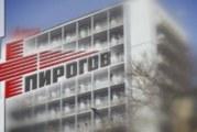 """Специалистите от """"Пирогов"""": Самозапалилата се в Кочериново жена е с 90% изгаряния, състоянието й е критично"""