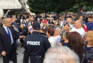 Президентът Румен Радев  пристигна в Благоевград