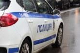 Арести при полицейска акция в Пиринско