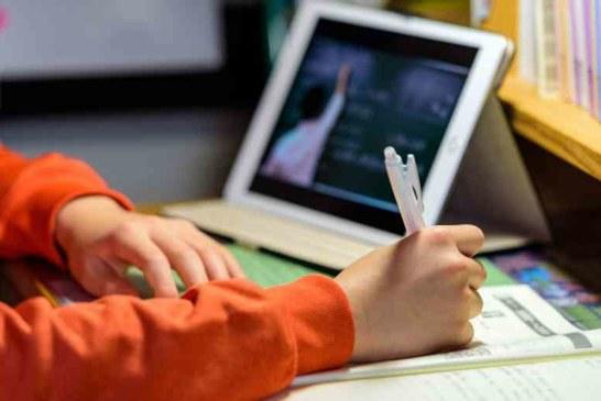 """Педагогическият съвет реши! Учениците от 5 до 7 клас на ОУ """"Н. Рилски"""" в Дупница преминават към онлайн обучене"""